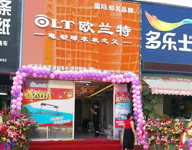 Orlant Exclusive shop